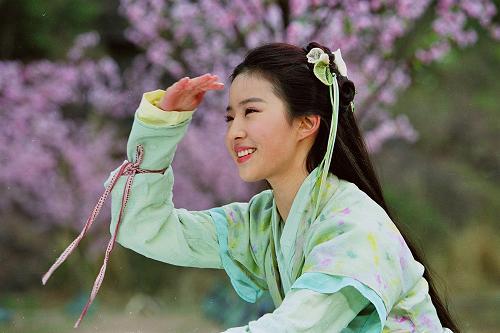 《仙剑1》刘亦菲