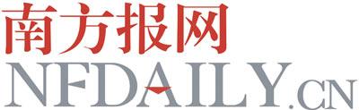 南方报网-搜狐网联合调查