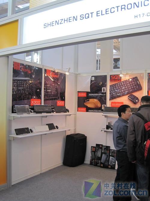 CeBIT2010:摩天手品牌携全系产品亮相