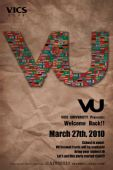 Vics Club:University Presents开始啦