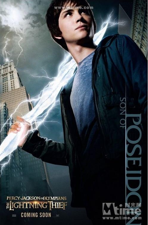 《珀西-杰克逊和闪电窃贼》角色海报