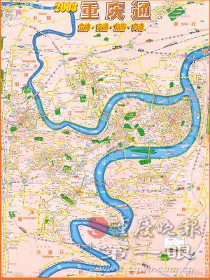 新重庆主城地图