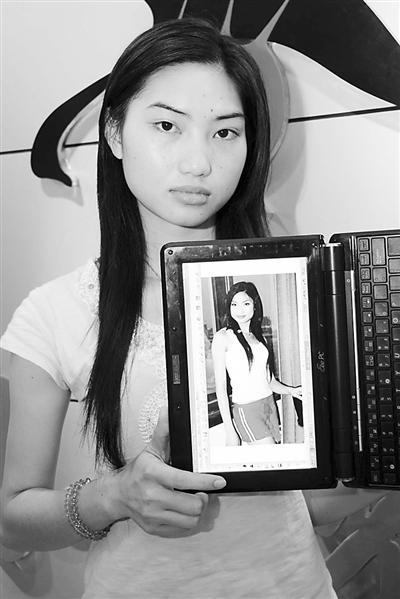 局长日记女主角照片真人现身 称相片被盗用(图)