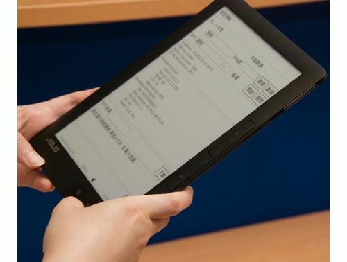 德国CeBIT 华硕发布9英寸大屏电子书
