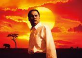 图:日本电影学院奖提名--《不沉的太阳》