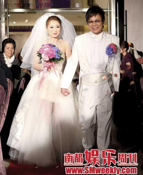 台湾综艺鬼才沈玉琳大婚