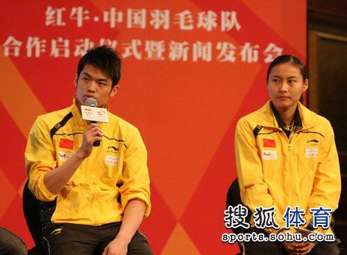 图文:中国羽毛球队签约仪式 林丹和王仪涵