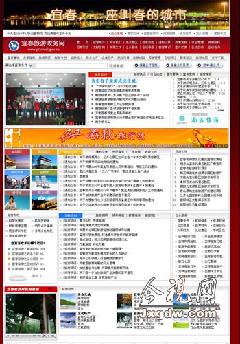 江西宜春雷人广告语被指低俗 自称理解因人而异图片
