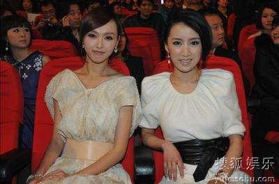 唐嫣(左)李念(右)