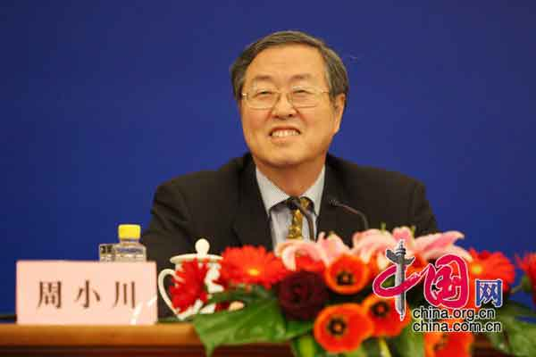 中国人民银行行长周小川 中国网 胡迪