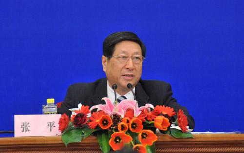 图为国家发展和改革委员会主任张平。翟子赫 摄