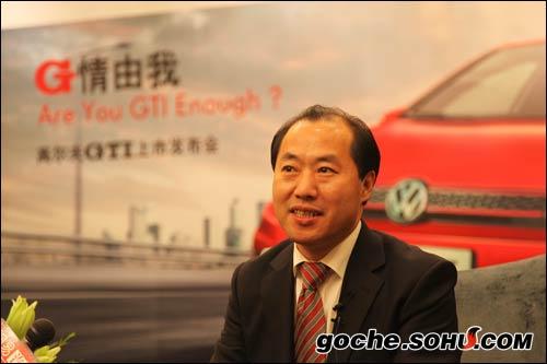 搜狐汽车访一汽大众销售公司总经理胡咏