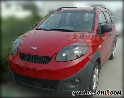 X1的AMT测试车谍照正式被搜狐汽车捕获
