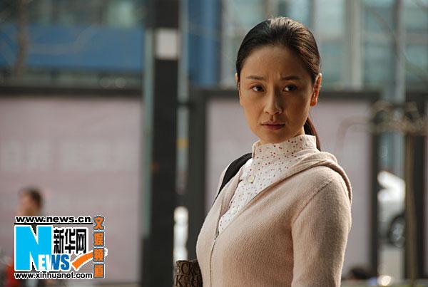 图:电视剧《老大的幸福》演员 贾雨岚饰辛雯