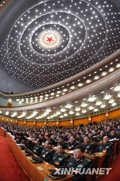 大会会场。新华社记者饶爱民摄
