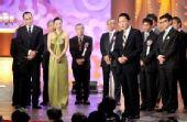 图:第33届电影学院奖--鸠山由纪夫出席学院奖