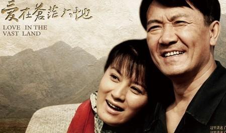 第3次夫唱妇随:《爱在苍茫大地间》,李幼斌和史兰芽相濡以沫