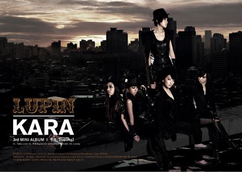 Kara《Lupin》