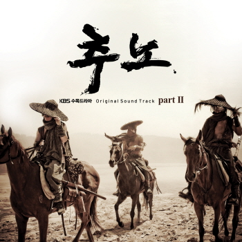 《推奴 OST Part.2》