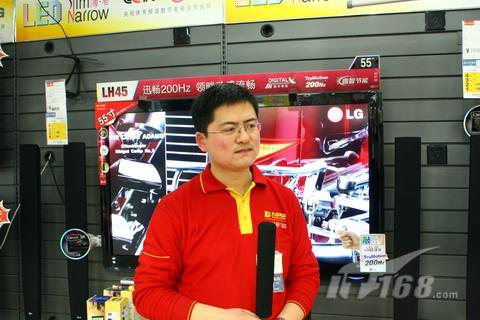 如何选购液晶电视_大中电器促销员现场谈如何选购液晶电视-搜狐数码