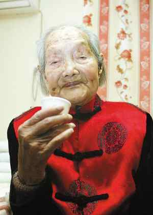 110岁老人第92个妇女节