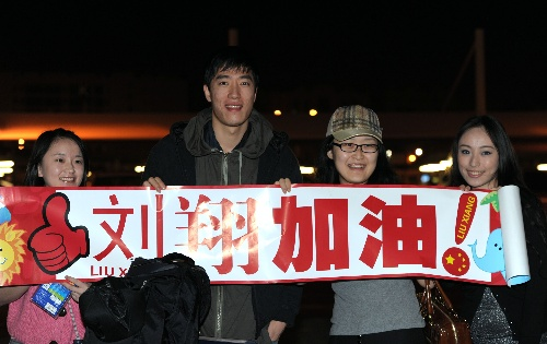 三位漂亮MM与刘翔合影