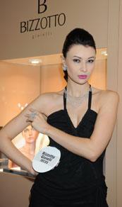 第27届香港国际珠宝展,品牌精粹汇演