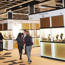 第27届香港国际珠宝展特色展馆介绍,翡翠首饰廊