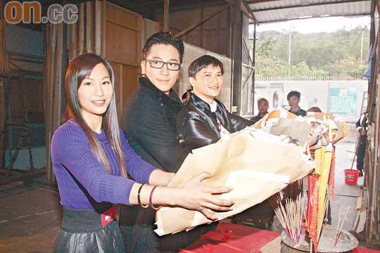 徐子珊与吴卓羲(中)在新剧中合演情侣。