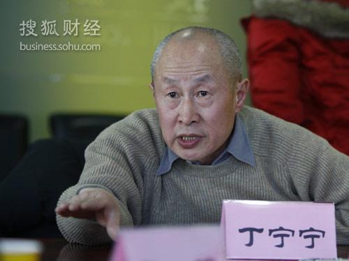 国务院发展研究中心社会发展研究部研究员丁宁宁(摄影:李志岩)