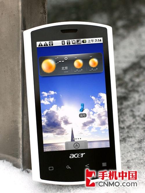 GPhone群雄逐鹿 Acer S100详尽评测