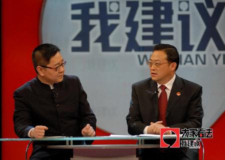 最高检副检察长孙谦在节目现场