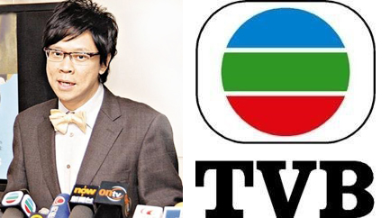 无线电视总经理陈志云