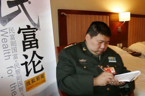 毛新宇:毛泽东军事理论和成就超过孙子