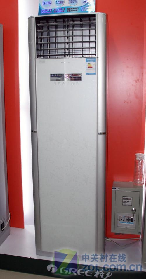 变频王者至尊 格力立柜空调现价一万二