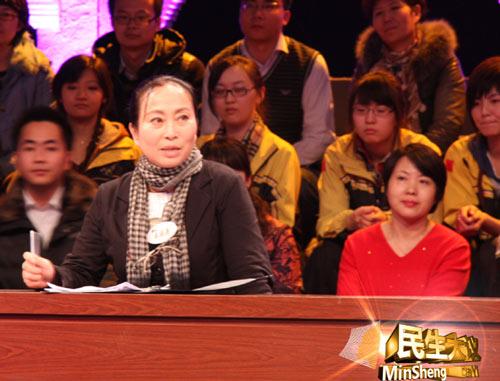 """全国政协委员吴海燕在电视节目《民生大议》提议台上陈述""""全国范围取消中考""""理由"""