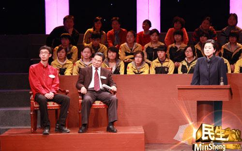 08年南京市文科状元与云南省中考改革小组成员作为当事人在《民生大议》现场