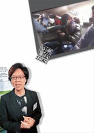 晨报资料图片