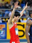 图文:世界室内锦标赛刘翔获第七 出发前挥手