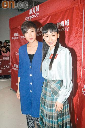 杨怡(左)及杨思琦坦承曾到廉署助查,但拒绝透露详情