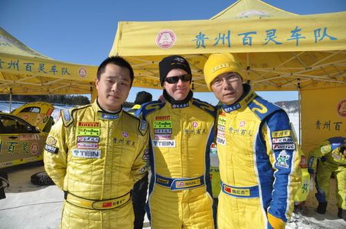 从左至右分别为:刘曹冬、马克-辛吉斯、魏红杰