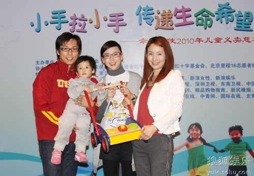 翁虹夫妇带领女儿献爱心 拍下陶虹捐赠品