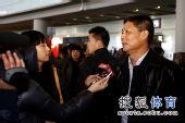 图文:田径队结束世锦赛抵京 冯树勇接受采访