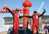 图文:漠河冰雪拉力赛第三日 王睿获得中国车手第三