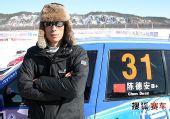 图文:漠河冰雪拉力赛第三日 陈德安完成比赛