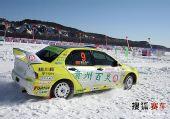图文:漠河冰雪拉力赛第三日 魏红杰向终点驶去