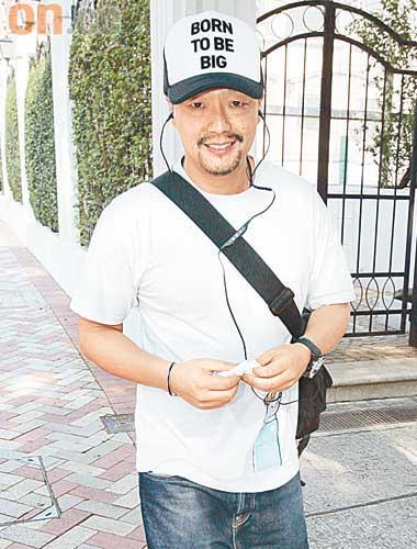 王喜戴着印有天生是最大字样的帽子,未知是否寓意陈志云在他心中的崇高地位