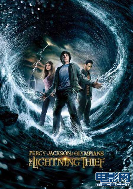 《波西-杰克逊与神火之盗》正式海报