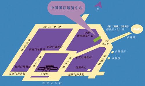 中国国际展览中心(静安庄)展馆位置示意图