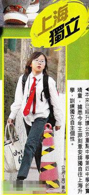 王菲送窦靖童独立上学